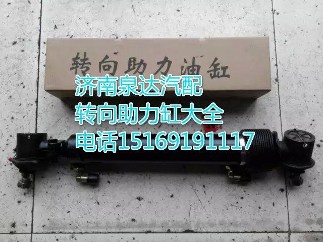TU3391HF-3401060 329957秦川