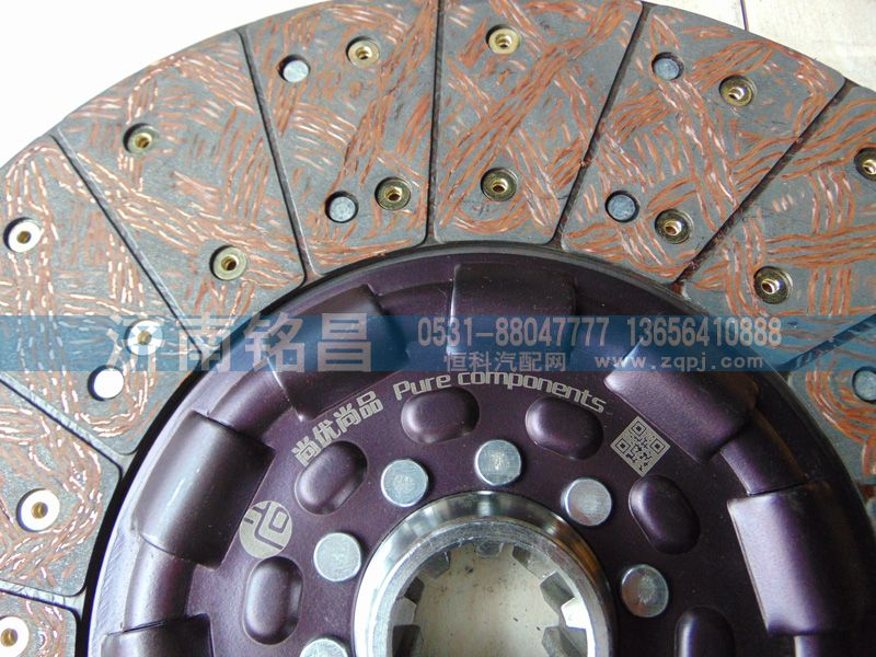 DZ1560160020离合器片从动盘总成430全铜/DZ1560160020