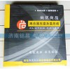 WG9725160110离合器压盘总成430拉式小口