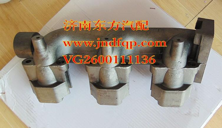 VG2600111136 后排气支管(II)/VG2600111136