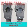 WG9725470295/2方向机支架(HW/8098)