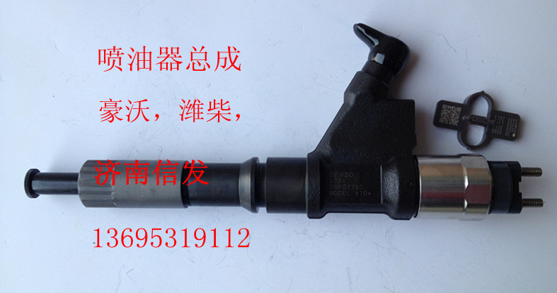 R61540080017A喷油器R61540080017A喷油器