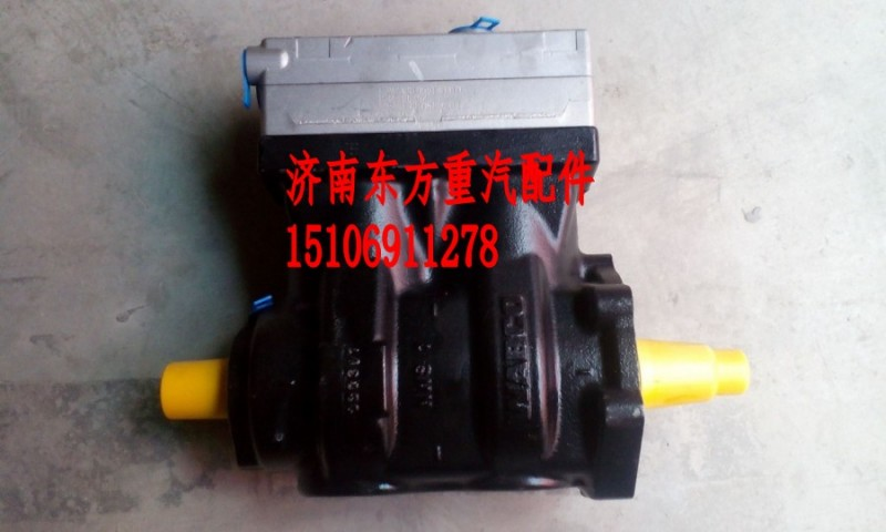 VG1560130080双缸空压机总成(双缸)/VG1560130080