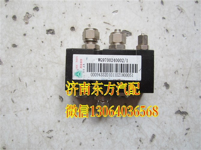 WG9700240002二位五通电磁阀/WG9700240002