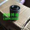 1780680035.供应原厂重汽豪沃后稳定杆衬套