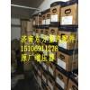 VG1095110011增压器(0011)