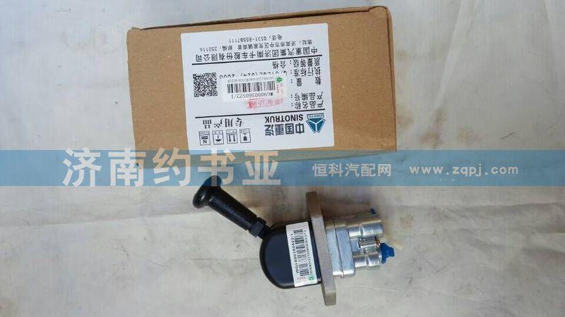WG9000360522手制動閥 3孔/WG9000360522