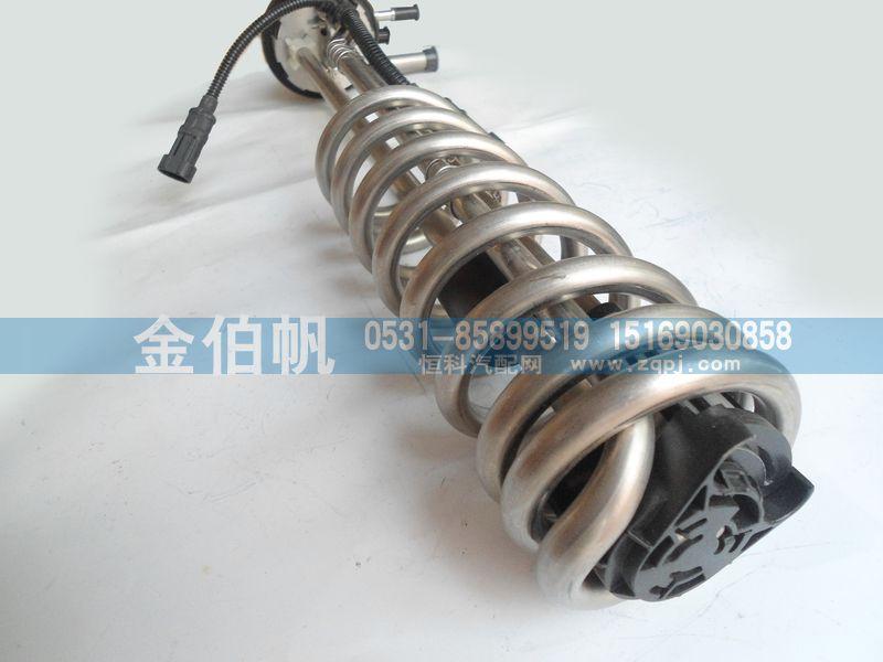 锡柴天然气 尿素液位传感器DTKS-475 J-S51352/DTKS-475  J-S51352
