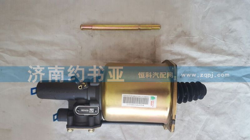 離合器分泵WG9725230041/WG9725230041