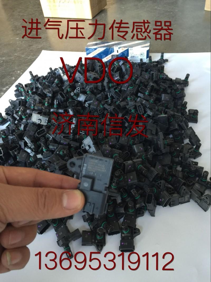 VG1099090112VDO