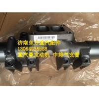 200V08102-0234中排气歧管