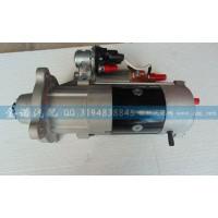 VG1246090002起动机