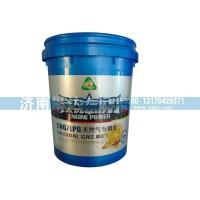 镁磁动力CNG LPG天然气专用油