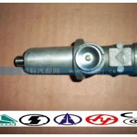 WG9719230011~离合器制动控制阀