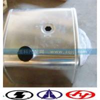WG9725550200重汽200L方铝合金油箱