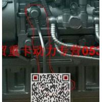 潍柴重汽发动机润滑油回油管总成