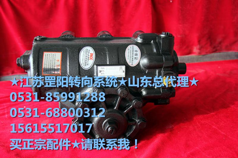 江苏罡阳方向机DZ9100470055/DZ9100470055