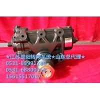 江苏罡阳方向机总成MG401-3401020B