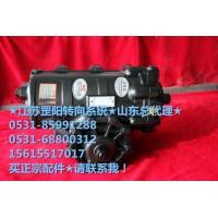 江苏罡阳方向机总成GY120AX-3411010C