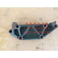 VG1500080174重汽豪沃发动机喷油泵托架总成