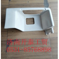 C7H宽体低位左踏板框812W61510-0803