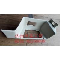C7H宽体高位右踏板框812W61510-0802