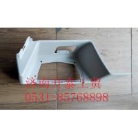 C7H宽体高位左踏板框812W61510-0801
