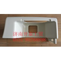 C7H窄体左踏板框812W61510-0679