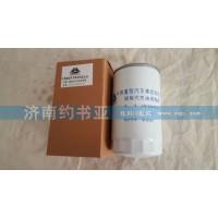 VG1246070031机油滤清器芯