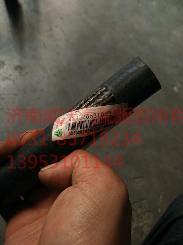 WG9925531023重汽系列