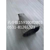 陕汽M3000转向柱防尘套PW10G/46132.0074