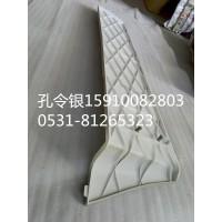 德龙M3000汽车配件导流板PW10G/57-01568