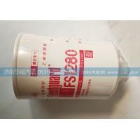 FS1280燃油滤清器