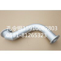 三一重工排气管8乘4消声器进气管1310T.01.12.3