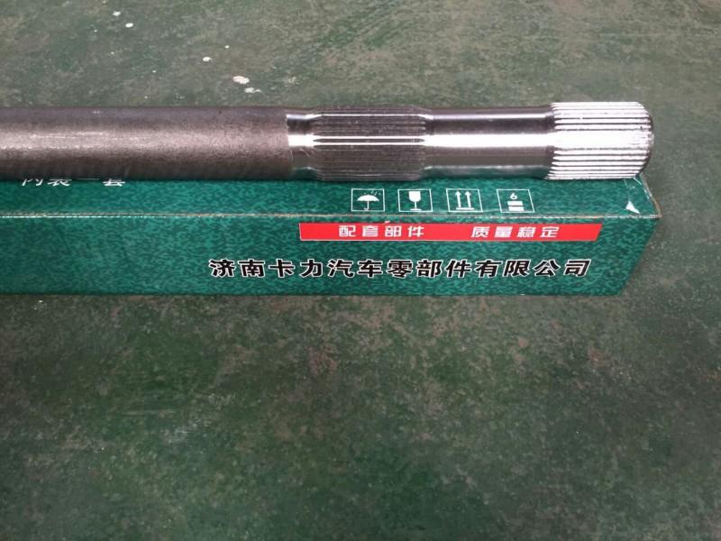 HFF2403116CK2BZ-1   安奔1142.5半轴/HFF2403116CK2BZ-1