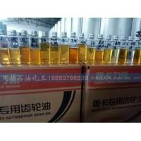 蓝脉系列专用齿轮油