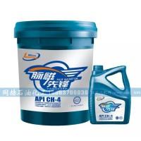蓝脉系列润滑油