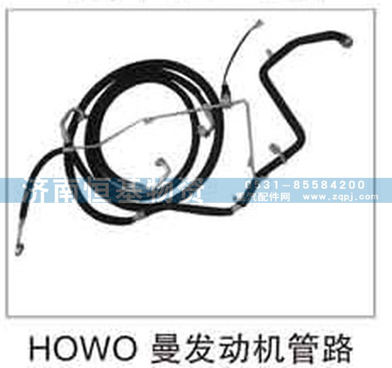 HOWO曼发动机管路/