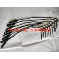 尿素高温传感器总成   尿素配件 3602505-51B/D