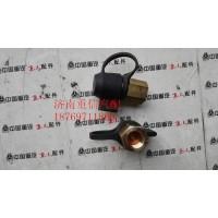压力测试接头WG9000361401【离合器分泵】
