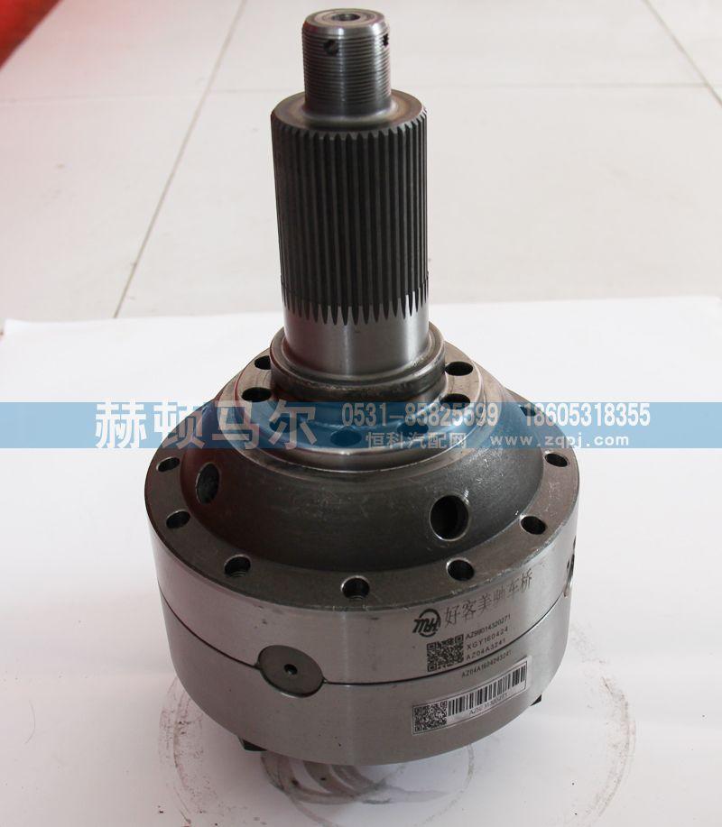 差速器壳及总成AZ99014320271/AZ99014320271