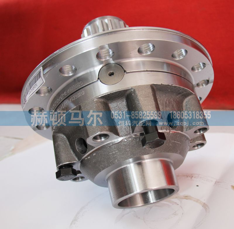 差速器壳及总成AZ99014320272/AZ99014320272
