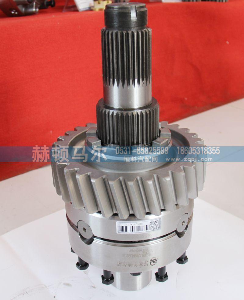 重汽豪沃AC16轴间差速器总成AZ9981320136/AZ9981320136