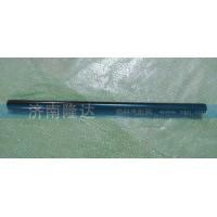 Taillight bracket single tube