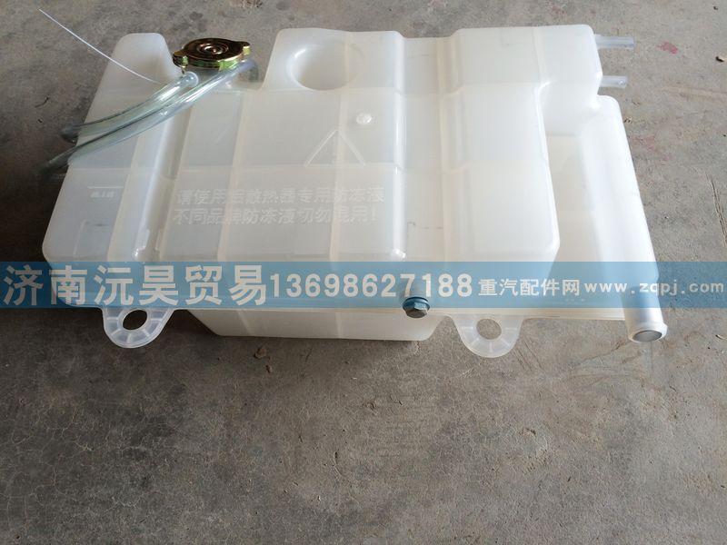 1300-400080红岩新金刚膨胀水箱/1300-400080