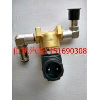 尿素加热电磁阀  3754020-27V/B  一汽解放