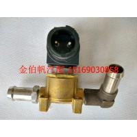 尿素泵加热电磁阀  一汽解放  3754010-57A/B