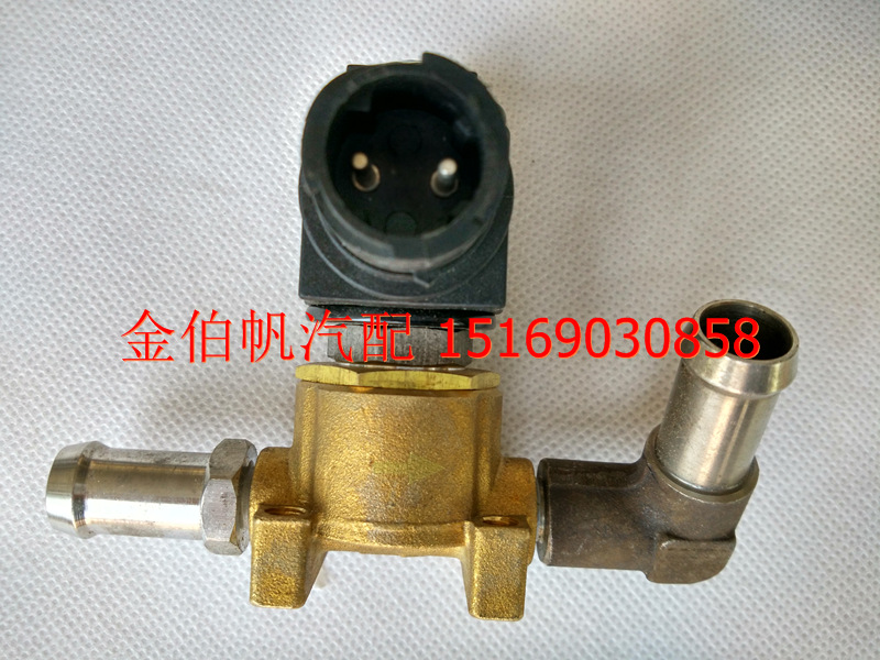 尿素泵加热电磁阀  一汽解放  3754010-57A/B/3754010-57A/B