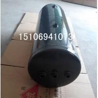 HOWOA7储气筒40L+20LWG9000360721