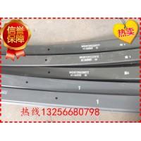 AZ9525520152前钢板弹簧总成(10x13+1X10